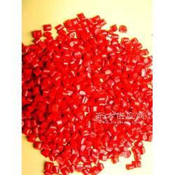 耐晒艳红BBC,颜料红482图片