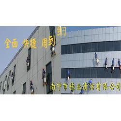 找外墙清洗公司,南宁外墙清洗,南宁市桂业清洁图片