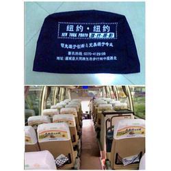 诺华纸塑|客车广告头帽|客车广告头帽图片
