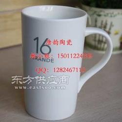 定做陶瓷茶杯馬克杯定制陶瓷杯定做杯子定做圖片