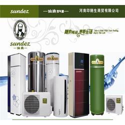 印随生商贸_空气能热水器原理_安阳县空气能热水器图片