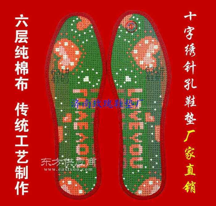 鞋垫花样图案大全鞋垫花
