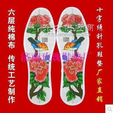 纯手工十字绣鞋垫图片