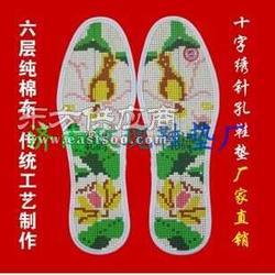 十字绣鞋垫十字绣针孔印花鞋垫图片