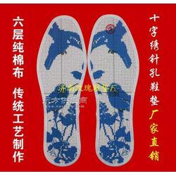 印花十字绣鞋垫针孔十字绣鞋垫鞋垫花样图片