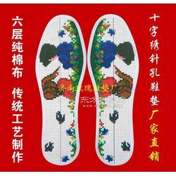 绣花鞋垫图案十字绣鞋垫图案图片