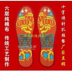 鞋垫十字绣图案十字绣鞋垫图片