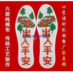 印花鞋垫十字绣厂家图片