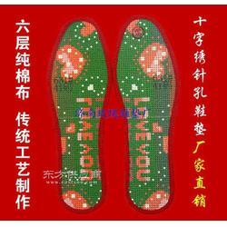 十字绣针孔鞋垫十字绣鞋垫图片