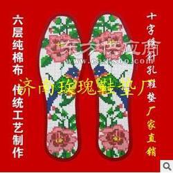 手工绣花鞋垫鞋垫市场图片