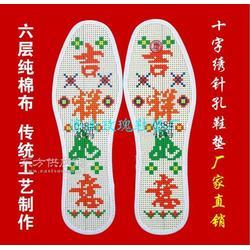 手工绣花鞋垫鞋垫图片