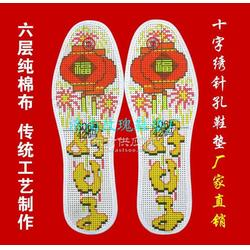 鞋垫十字绣图样图片