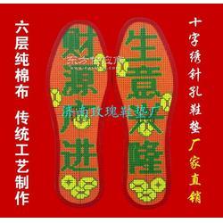 纯手工鞋垫纯 手工鞋垫图片