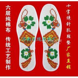 十字绣鞋垫绣法十字绣针孔印花鞋垫图片