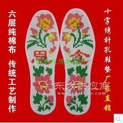 十字绣针孔印花鞋垫针孔印花图片