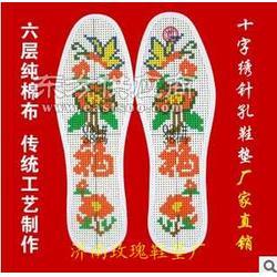 印花鞋垫十字绣鞋垫图片