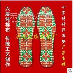 针孔鞋垫针孔印花鞋垫图片