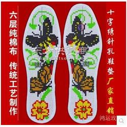 针孔印花鞋垫厂家代理纯棉防臭按摩针孔印花鞋垫图片