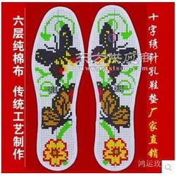 十字绣鞋垫板成品样式图案解鸳鸯十字绣鞋垫图片