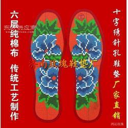 印花鞋垫十字绣厂家代理印花鞋垫十字绣图片