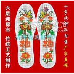 针孔十字绣鞋垫6图片