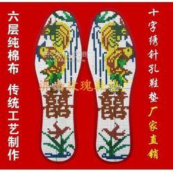十字绣厂家代理印花鞋垫十字绣图片