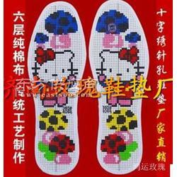 绣花鞋垫图案鞋垫十字绣图案图片
