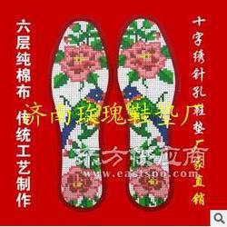 针孔鞋垫厂家代理直销图案图纸花样招商图片