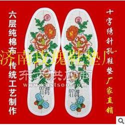 针孔十字绣印花鞋垫印花图片