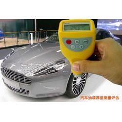 检测二手车油漆膜层厚度仪器哪里有图片