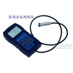 供应管道电镀漆膜厚度测量仪-DR260图片