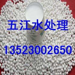 活性氧化铝干燥剂厂家 3-5活性氧化铝图片