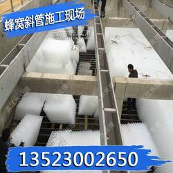 沉淀池用50mm蜂窝斜管 高品质环保填料生产厂家图片