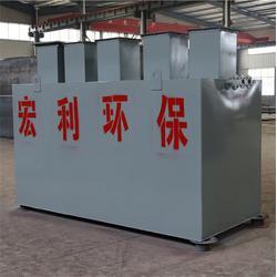 食品废水处理设备厂商_宏利环保设备_食品废水处理设备图片