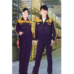 豪爵工程服生产厂、连体工程服、攀枝花工程服图片