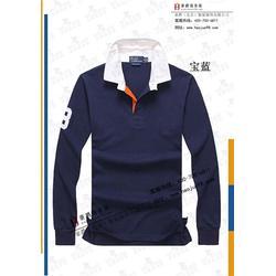 文化衫定做厂家,豪爵文化衫厂家(已认证),淄博文化衫定做图片