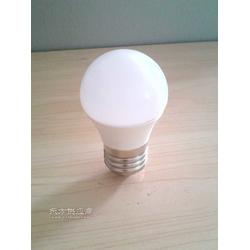 G45-E27塑包铝球泡灯杯外壳图片