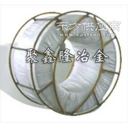 硅钙包芯线厂家 硅钙包芯线 聚鑫隆图片
