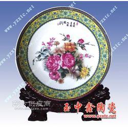陶瓷纪念盘厂家,定做周年纪念瓷盘图片