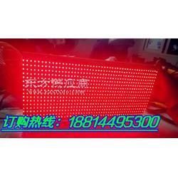 LED单元板-户外高亮LED显示板-单色GPRS控制单元板图片