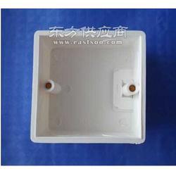86型墙壁开关插座通用阻燃pvc明装暗盒底盒图片
