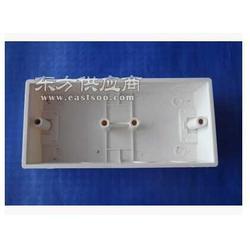 家用开关插座通用86型两位接线盒PVC双暗盒连体底盒图片