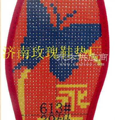 十字绣鞋垫厂加工花样图纸红安绣法十字绣鞋垫价格