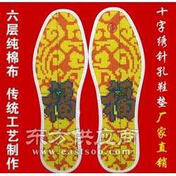 十字绣印花鞋垫图片