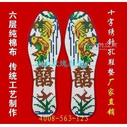 簡單的十字繡鞋墊圖片