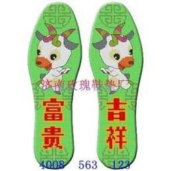 十字绣纯棉布鞋垫图片