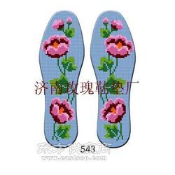 鞋垫花样鞋垫花样 鞋垫图片
