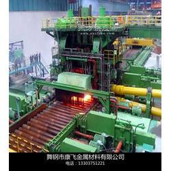 CCS/B船板舞钢CCS/B图片
