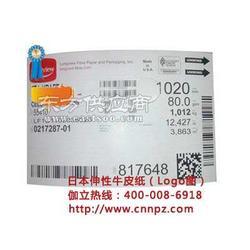 俄罗斯牛卡纸供应商伽立纸业4009987908现货直销图片