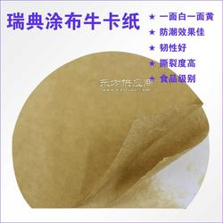 进口涂布牛卡纸多少钱一吨伽立实业进口涂布牛卡纸怎么卖图片